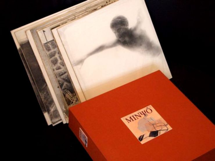 A MinyoBestBox